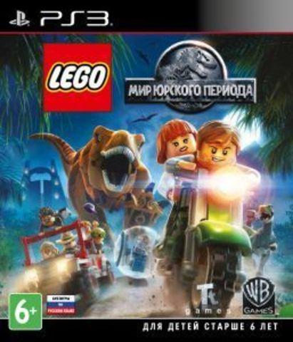 Sony PS3 LEGO Мир Юрского Периода (русские субтитры)