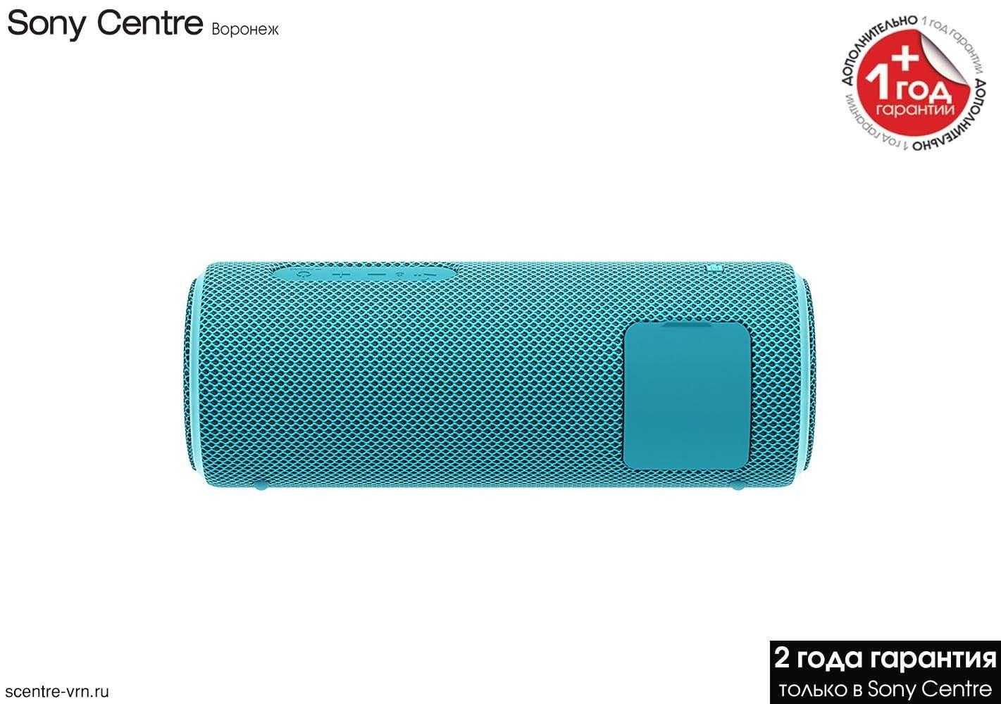 Беспроводная колонка Sony SRS-XB21 синего цвета