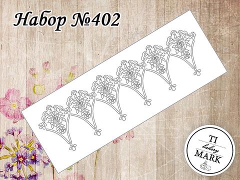 Трафарет №402 - Узор