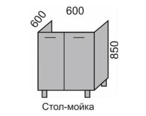 Стол-мойка МАРТА 600