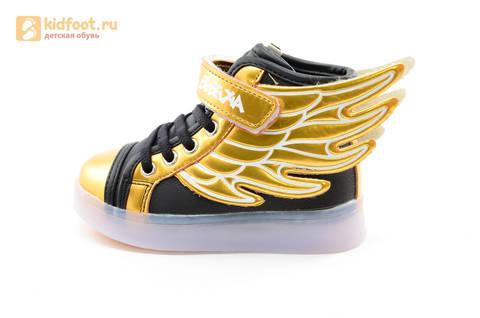 Светящиеся кроссовки с крыльями с USB зарядкой Бебексия (BEIBEIXIA), цвет черный золотой, светится вся подошва. Изображение 10 из 20.