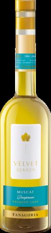 Вино Fanagoria,