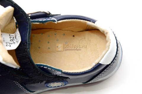 Ботинки для мальчиков Лель (LEL) из натуральной кожи на липучках цвет синий. Изображение 14 из 16.