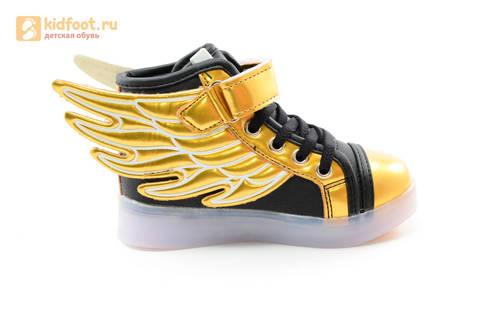 Светящиеся кроссовки с крыльями с USB зарядкой Бебексия (BEIBEIXIA), цвет черный золотой, светится вся подошва. Изображение 11 из 20.