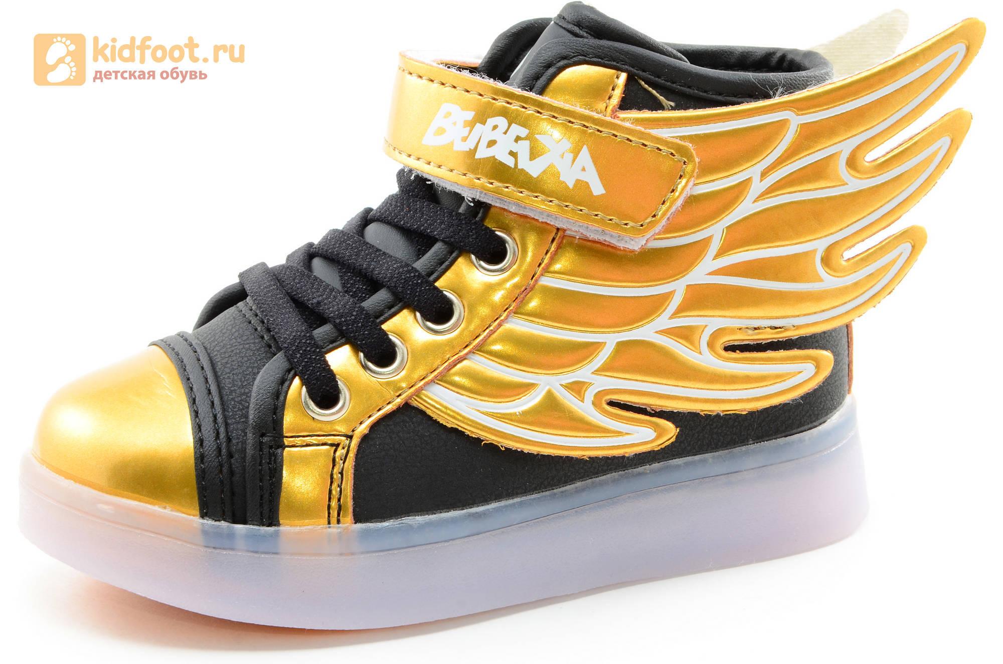 fae77163 Светящиеся кроссовки с крыльями с USB зарядкой Бебексия (BEIBEIXIA), цвет  черный золотой, ...
