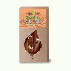 CacaoMalo шоколад молочный из кэроба необжареного с кешью 85 г
