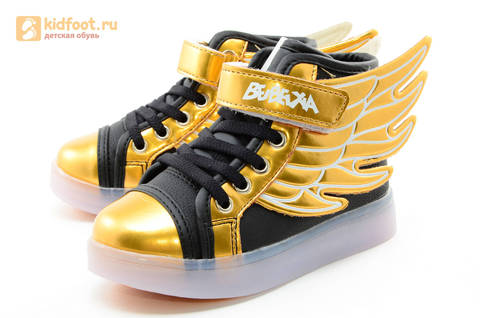 Светящиеся кроссовки с крыльями с USB зарядкой Бебексия (BEIBEIXIA), цвет черный золотой, светится вся подошва. Изображение 12 из 20.