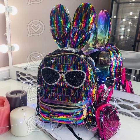 Рюкзак с пайетками и ушами Заяц в очках меняет цвет Радужный-Серебристый и ключница-брелок Заяц