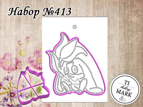 Набор №413 - Зайка с тюльпаном