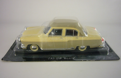 GAZ-21R Volga 1962 beige-brown 1:43 DeAgostini Auto Legends USSR Best #9
