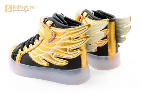 Светящиеся кроссовки с крыльями с USB зарядкой Бебексия (BEIBEIXIA), цвет черный золотой, светится вся подошва. Изображение 13 из 20.