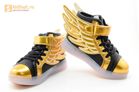 Светящиеся кроссовки с крыльями с USB зарядкой Бебексия (BEIBEIXIA), цвет черный золотой, светится вся подошва. Изображение 14 из 20.