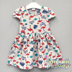 Платье (фламинго)