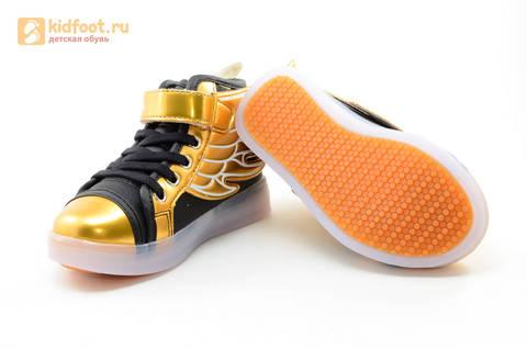 Светящиеся кроссовки с крыльями с USB зарядкой Бебексия (BEIBEIXIA), цвет черный золотой, светится вся подошва. Изображение 15 из 20.