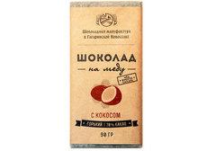 Горький шоколад на меду с кокосом, 90г