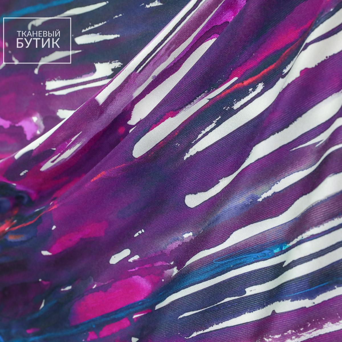 Трикотаж с крупным раппортом в фиолетовых оттенках