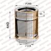 Труба-сэндвич 0,5м d115х200мм (430/0,5мм+оцинк) Ferrum