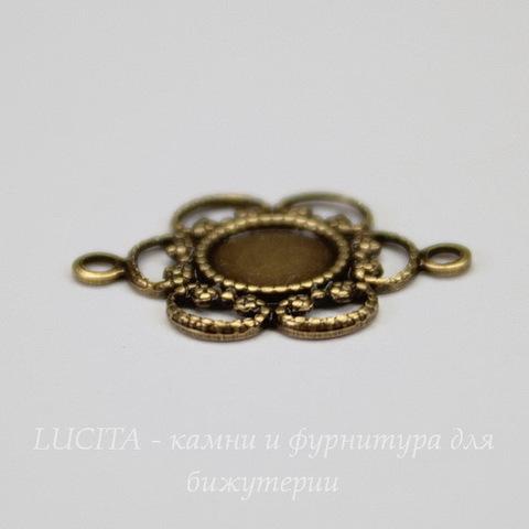 """Сеттинг - основа - коннектор """"Ажурный"""" (1-1) для камеи или кабошона 5 мм (оксид латуни)"""
