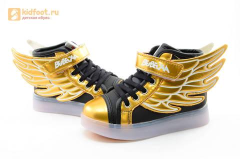 Светящиеся кроссовки с крыльями с USB зарядкой Бебексия (BEIBEIXIA), цвет черный золотой, светится вся подошва. Изображение 16 из 20.