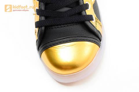 Светящиеся кроссовки с крыльями с USB зарядкой Бебексия (BEIBEIXIA), цвет черный золотой, светится вся подошва. Изображение 17 из 20.