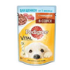 Pedigree пауч для щенков от 1 месяца с говядиной в соусе 85 гр
