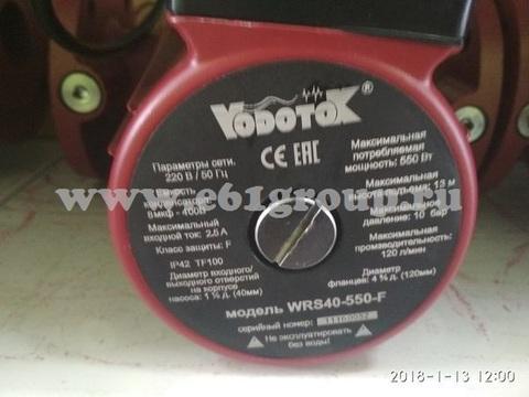 Циркуляционный насос Vodotok (Водоток) WRS 40-550-F
