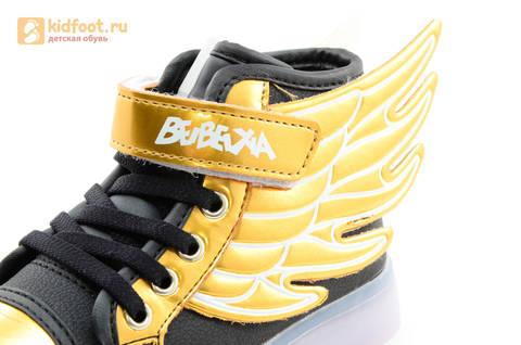 Светящиеся кроссовки с крыльями с USB зарядкой Бебексия (BEIBEIXIA), цвет черный золотой, светится вся подошва. Изображение 18 из 20.