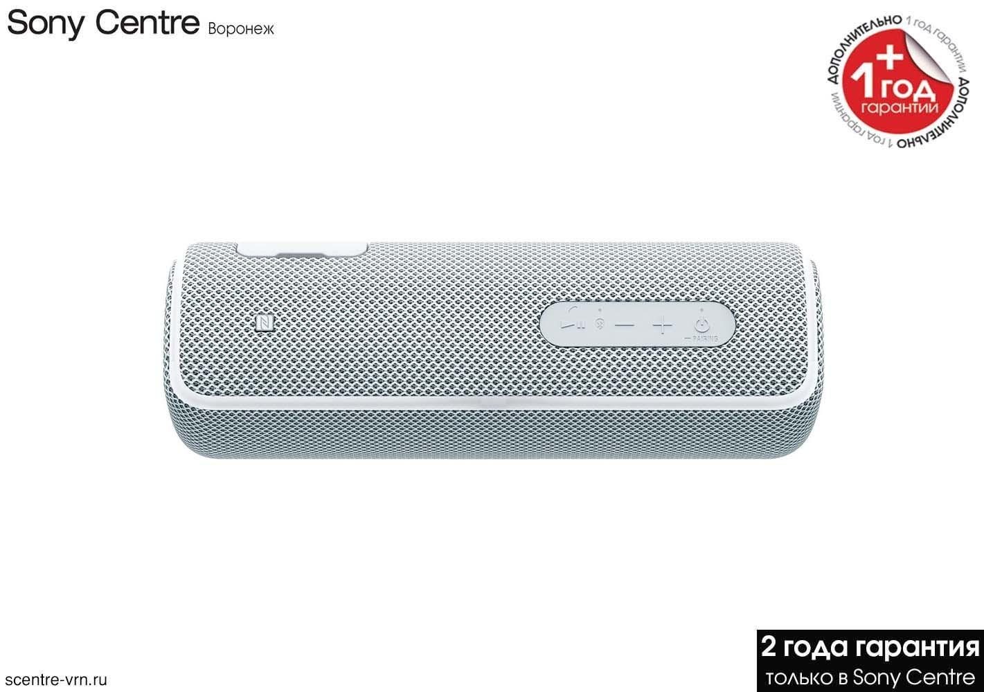 Беспроводная колонка Sony SRS-XB21 белого цвета