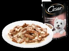 Cesar с говядиной в сливочном соусe, пауч 100 гр