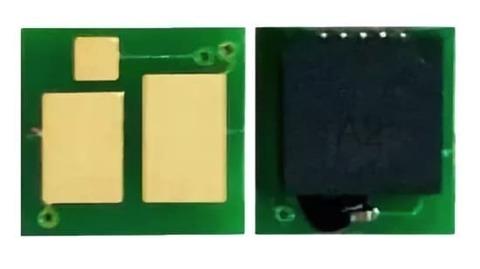 Чип CF533A пурпурный для Color LaserJet Pro M180n, M181fw. Ресурс 900 стр.
