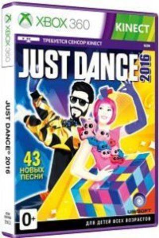 Microsoft Xbox 360 Just Dance 2016 (только для MS Kinect, русская версия)