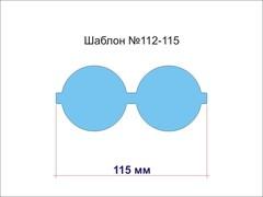 Шаблон для бантиков № 112-115 круг