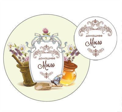 Наклейки круглые Домашнее мыло