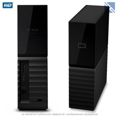 Жесткий диск внешний Western Digital 8TB My Book Desktop USB 3.0 External Hard Drive WD