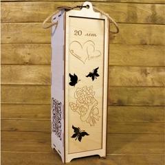 Коробка из фанеры для алкоголя 20 лет вместе