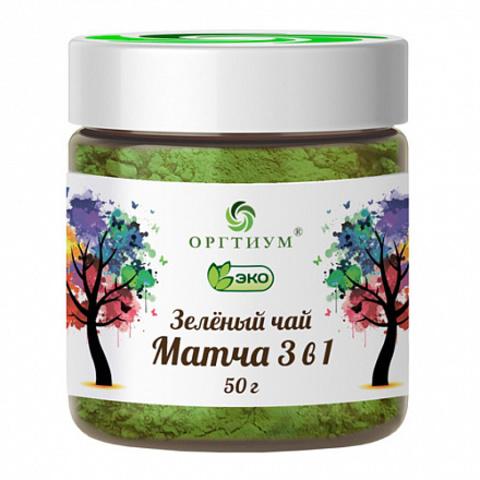 zelyonyj-chaj-matcha-latte-3-v-1-s-molokom-i-saharom-orgtium-1