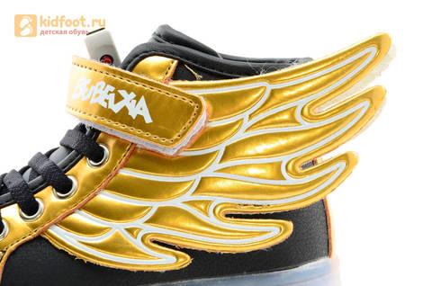 Светящиеся кроссовки с крыльями с USB зарядкой Бебексия (BEIBEIXIA), цвет черный золотой, светится вся подошва. Изображение 20 из 20.