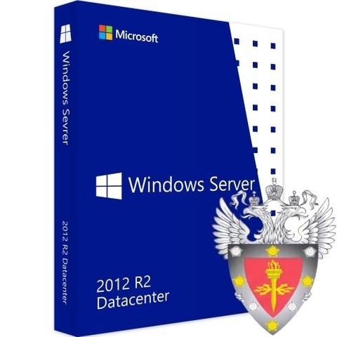 Windows Server Datacenter 2012 R2, сертифицированная ФСТЭК