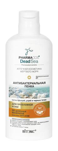 Витэкс Pharmacos Dead Sea Аптечная косметика Мертвого моря Антибактериальная пенка против прыщей, угрей и черных точек для проблемной кожи  150 мл