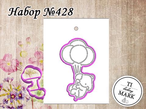 Набор №428 - Слоненок на шариках