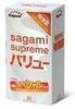 Латексные презервативы ультратонкие SAGAMI Xtreme (количество штук на выбор)