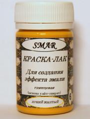 Краска-лак для создания эффекта эмали Цвет №6 Желтый яркий 50мл