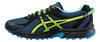 Мужские кроссовки для бега по бездорожью Asics Gel-Sonoma 2 GT-X T638N 5807