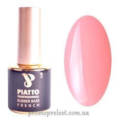 Piatto Rubber Base French №3 9 ml - Основа френч №3 9 мл