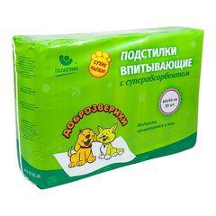 Доброзверики пеленки одноразовые впитывающие с суперабсорбентом 60*90 см 30шт