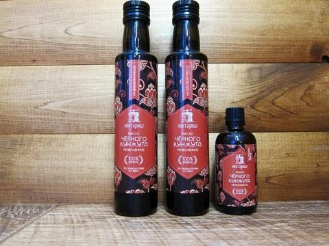 Сыродавленное масло чёрного кунжута