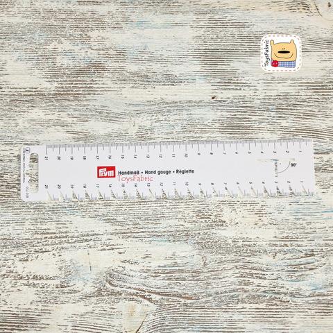 Линейка белая Prym Profi для разметки и измерения 21см  (Т60)