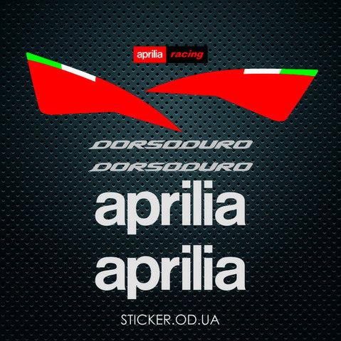 Набор наклеек на мотоцикл Aprilia DORSODURO 750
