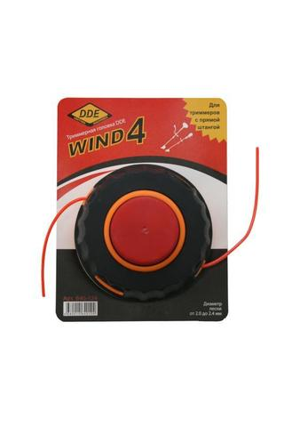 Головка триммерная серия WIND DDE Wind  4 аналог HUS T25 NEW (М10х1,25 мм левая,+адаптор  М10х1,0 мм левая)