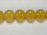 Бусина из кальцита желтого, шар гладкий 10мм